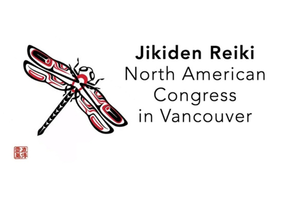 Jikiden Reiki North American Congress